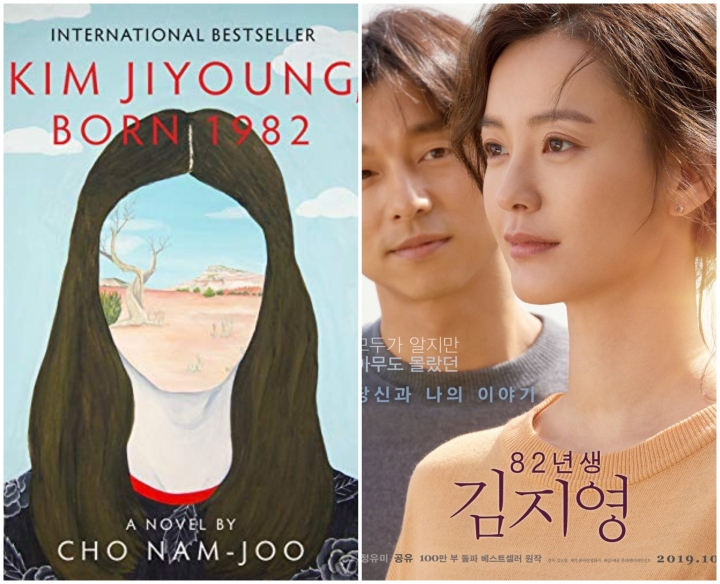 Book vs. Movie: Kim Jiyoung, Born 1982